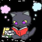 【読了】魔法科高校の劣等生 師族会議編(2) (Gファンタジーコミックス)